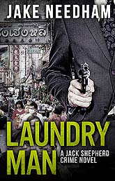 009 LaundryMan 6 Sample Book Cover Design
