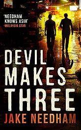 Devil Makes Three Book Cover Design