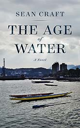 Book Cover Sample the age of water 02 C