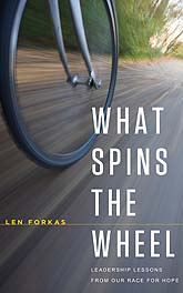 What Spins the Wheel ebook Cover Sample